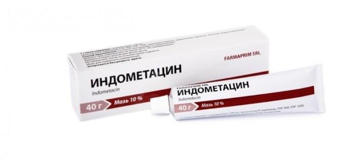 Чим лікувати нирки: таблетки і інші лікарські форми