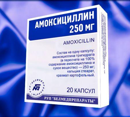 Препарат амоксициллин для лечения бронхита