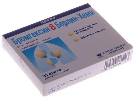 Препарат бромгексин для лечения бронхита