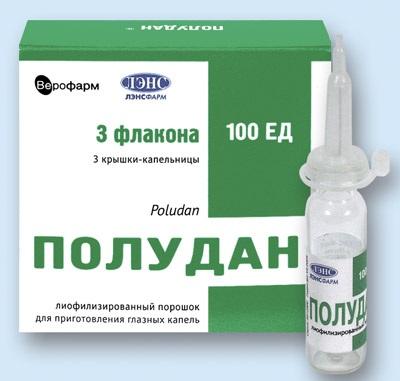 Полудан - иммуномодулирующий препарат