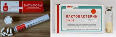 пробиотики сухие бифиформ и лактобактерин