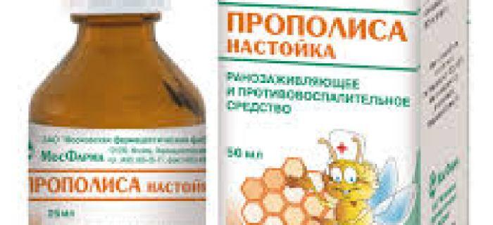Самостійне лікування простатиту - рецепти і методики
