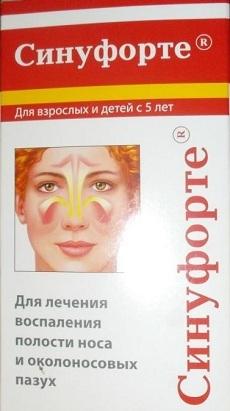Препарат хорошо помогает при гайморите
