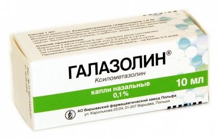 Галазолин - один из вариантов сосудосуживающих капель