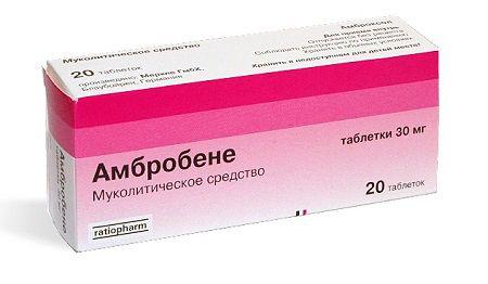 Препарат амбробене для лечения бронхоспазма