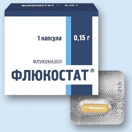 таблетки для мужчин от молочницы