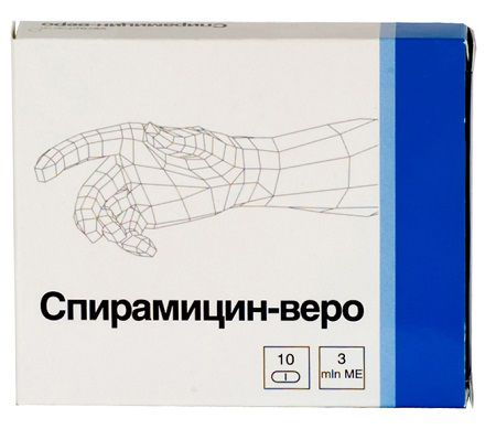 Препарат спиромицин для лечения бронхита