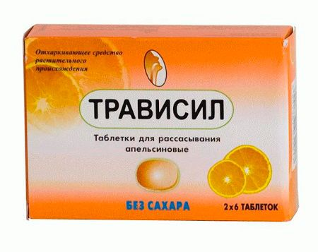Препарат трависил для лечения бронхита