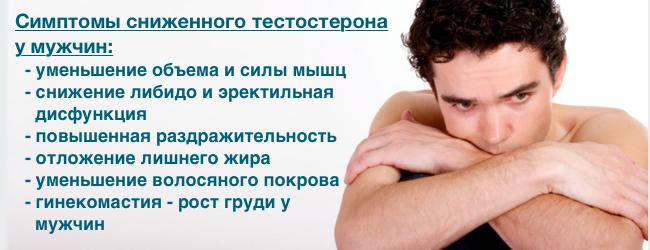 testosteron
