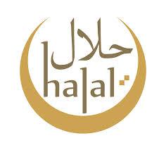 """1. mjesto Medžlisu Sisak za najbolju video-reklamu sa temom """"Halal u prehrani"""""""