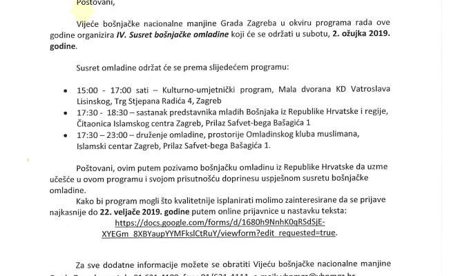 Poziv na 4. Susret bošnjačke omladine