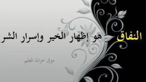 nifaq_440x247