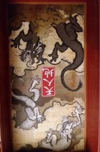 Tao Long. Hasta por dentro es la caja bonita!