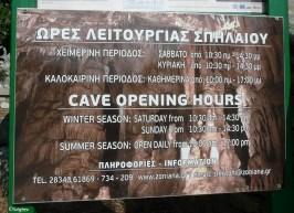 The stalactite cave Sfendoni in Zoniana