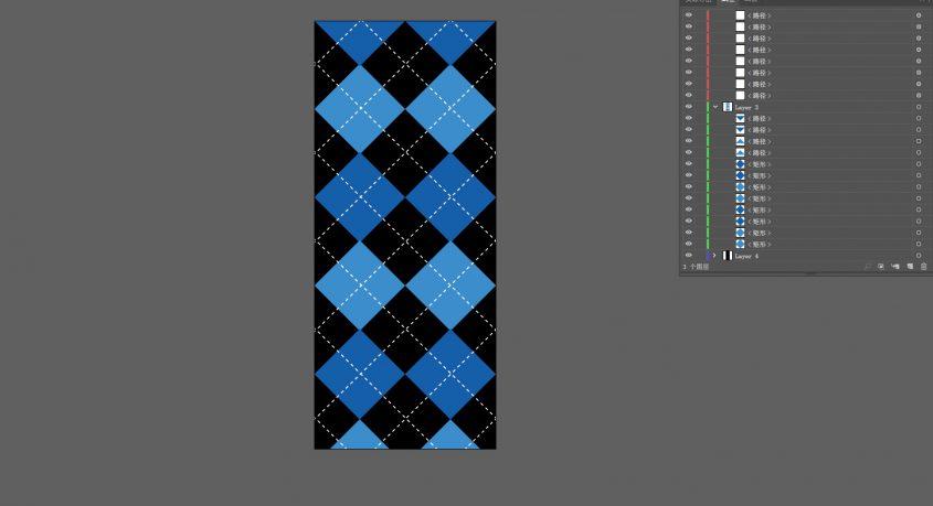Custom Sock Design Template Kit Free Downloads Meetsocks