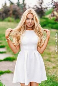 Ukraine girls catalogs online