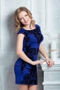 Ukraine ladies looking true love