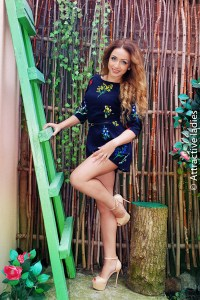 Ukrainian girls for serious relationship