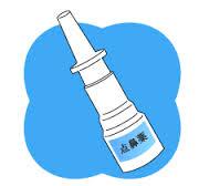 妊婦 点鼻薬
