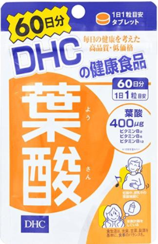 DHC 葉酸サプリ 画像