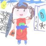 娘の描いた浴衣女