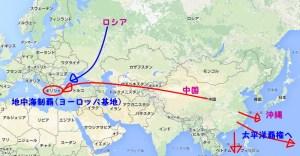 ギリシャ中国ロシアの関係