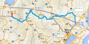 筑波と神岡