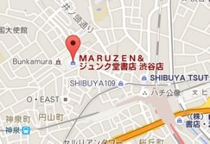 ジュンク堂渋谷店