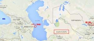 トルクメニスタンの地理