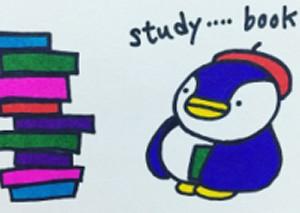 勉強ペンギン