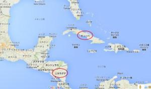 ニカラグアとキューバ