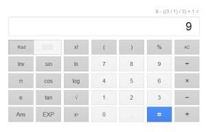 グーグル数学