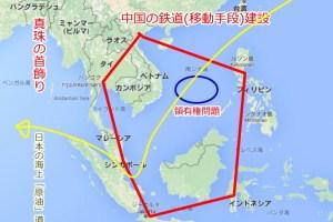 南シナ海6角形