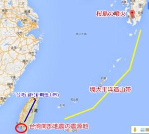 台湾の地学図