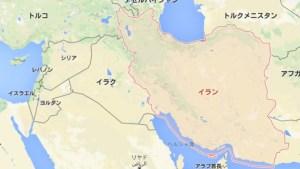 イラン地図2