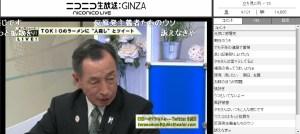 虎の門ニュース水曜日