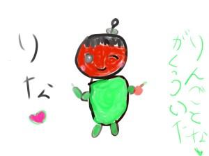りなちゃんりんごとなしの妖精