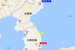 地震と朝鮮半島