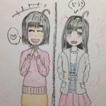 二人の少女