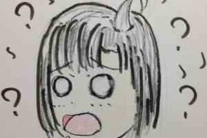 katamaru