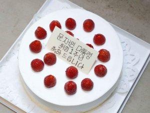 韓国のケーキ