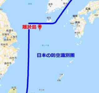 日本防空識別圏