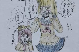 ひみちゃん