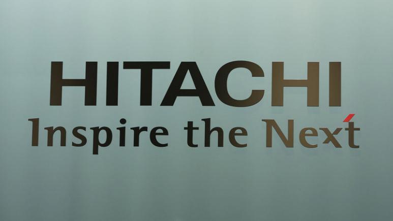 logo-hitachi-inspire-the-next Секретная распродажа!