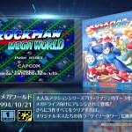 Mega Man no Mega Drive Mini
