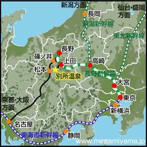路線図: 全国主要駅から別所温泉駅まで