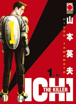 ichi the killer planet manga