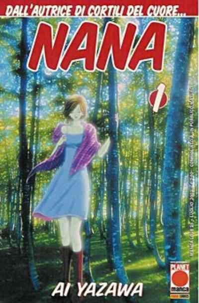 nana cover 1