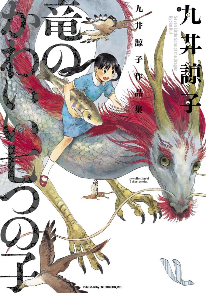Sette figli del drago 2