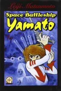 Titolo originale: : Uchuu senkan Yamato